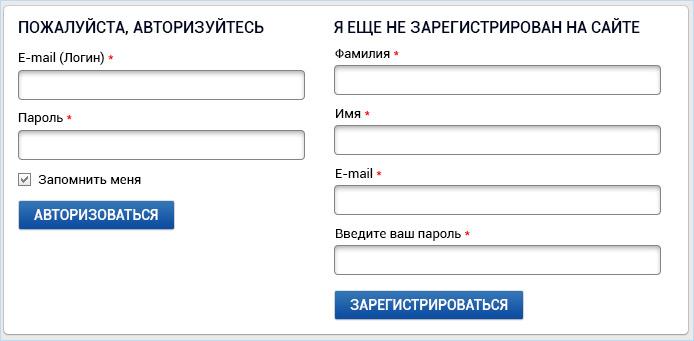 Сайт предлагает регистрацию перед заказом