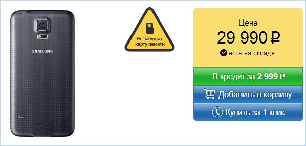Купить в один клик - нужная функция для любого магазина