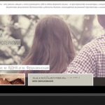 Аудит сайта персонального психолога. Рубрика «Продающий сайт» (выпуск №4)